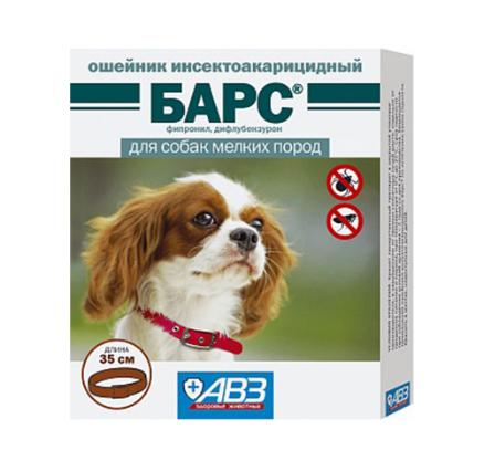 лучшее средство для мелких пород собак