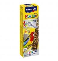 Крекер для средних попугаев в период линьки (2 шт)