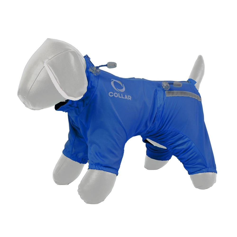 Дождевик COLLAR для собак, S 28 (мопс, мини французский бульдог, шпиц, бостон-терьер), синий