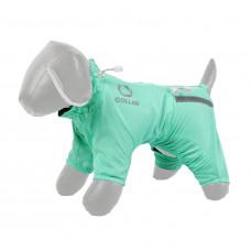 Комбинезон COLLAR для собак, демисезонный, М 34 (французский бульдог, мини английский бульдог), ментоловый