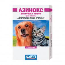АЗИНОКС (6 табл.) антигельминт для собак и кошек (AB3)