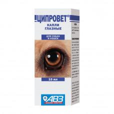 Капли ЦИПРОВЕТ глазные 10мл (AB137)