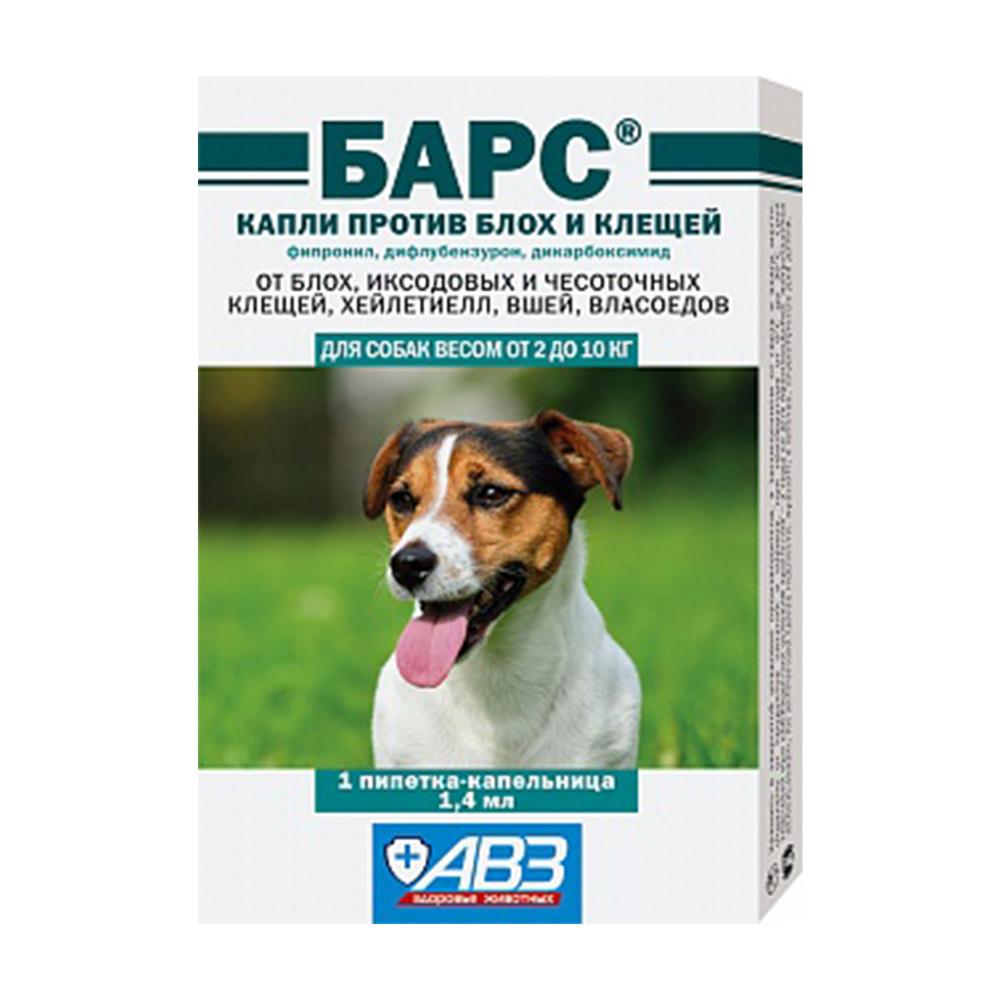 Капли БАРС для собак 2-10кг (1пип.) (фипронил, дифлубензурон, дикарбоксимид) (AB1149)