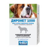 ДИРОНЕТ 1000 (6 табл.) антигельминт для крупных пород собак 1т/30 кг (AB1356)