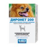 ДИРОНЕТ 200 (10 табл.) антигельминт для собак мелких пород и щенков 1т/4 кг (AB1357)