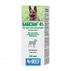БАБЕЗАН 4% 10мл раствор для инъекций собакам (AB814)