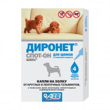 Капли ДИРОНЕТ СПОТ-ОН от глист,блох у щенков (4 тюб) (AB1024)