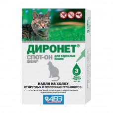 Капли ДИРОНЕТ СПОТ-ОН от глист,блох у кошек (3тюб) (AB1022)
