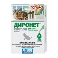Капли ДИРОНЕТ СПОТ-ОН от глист,блох у котят (3тюб) (AB1021)
