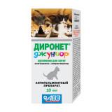 ДИРОНЕТ Джуниор суспезия антигельминт 10мл для котят (AB900)