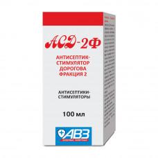 АСД - 2Ф 100мл для животных антисептик (AH17)