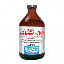 АСД - 3Ф 100мл для животных антисептик (AH16)