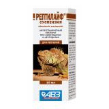 Рептилайф суспензия антигельминт. для рептилий 10мл (AB745)