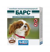 Ошейник п/б БАРС для собак мелких пород 35см (AB729)
