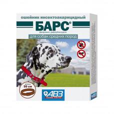 Ошейник п/б БАРС для собак средних пород 50см (AB730)