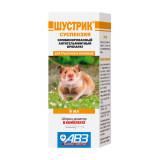 ШУСТРИК суспензия антигельминт 5мл для грызунов (AB450)