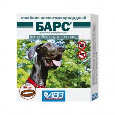 Ошейник п/б БАРС для собак крупных пород 80см (AB727)