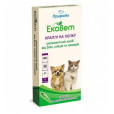 Капли ЕкоВет для котов и малых пород собак 4 пипетки 0.5мл