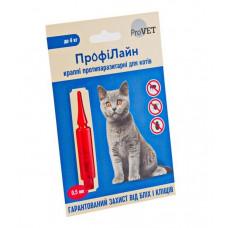 Капли на холку Профилайн инсектоакарицид для кошек до 4кг 1 упаковка 1 пипетка 0.5мл