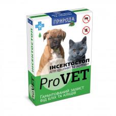 Препарат Инсектостоп ProVET инсектоакарицид для котят и щенков 1 упаковка 6 пипеток 0.5мл