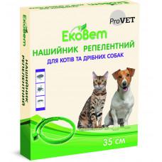 Ошейник ЕкоВет для котов и малых собак 35см