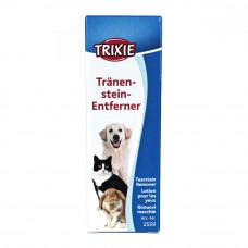 Средство от пятен у глаз собаки и кошек 50мл