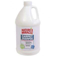 Моющее средство для ковров и мягкой мебели с нейтрализатором аллергенов 8in1, 1.89л