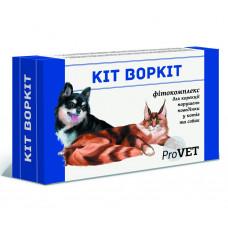 Эмульсия Кiт Воркiт для кошек и собак 3 шприц-тубы по 5мл