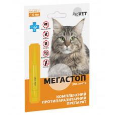 Мега Стоп ProVET инсектоакарицид и антигельминтик для кошек до 4-8кг в упаковке 1 пипетка 1мл