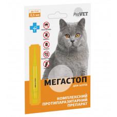 Мега Стоп ProVET инсектоакарицид и антигельминтик для кошек до 4кг в упаковке 1 пипетка 0.5мл