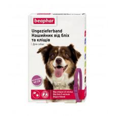 Ошейник BEAPHAR для собак 65см фиолетовый