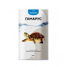 Корм для рыб Гаммарус 10гр