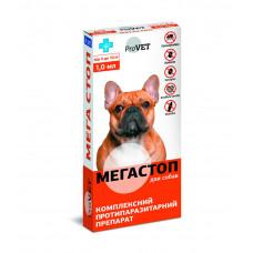 Препарат Мега Стоп ProVET инсектоакарицид и антигельминтик для собак 4-10кг 1 упаковка 4 пипетки 1мл