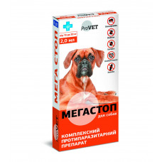 Препарат Мега Стоп ProVET инсектоакарицид и антигельминтик для собак 10-20кг 1 упаковка 4 пипетки 2мл