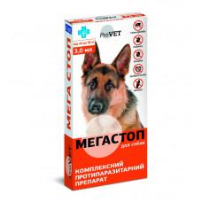 Препарат Мега Стоп ProVET инсектоакарицид и антигельминтик для собак 20-30кг 1 упаковка 4 пипетки 3мл