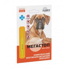 Мега Стоп ProVET инсектоакарицид и антигельминтик для собак до 10-20кг в упаковке 1 пипетка 2мл