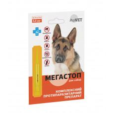 Мега Стоп ProVET инсектоакарицид и антигельминтик для собак до 20-30кг в упаковке 1 пипетка 3мл