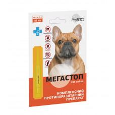 Мега Стоп ProVET инсектоакарицид и антигельминтик для собак до 4-10кг в упаковке 1 пипетка 1мл