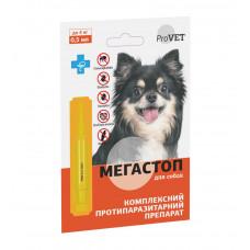 Мега Стоп ProVET инсектоакарицид и антигельминтик для собак до 4кг в упаковке 1 пипетка 0.5мл