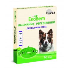 Ошейник ЕкоВет для собак 70см