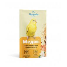 Витамины для попугаев Медовые 20гр