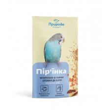Витамины для попугаев Перышко 20гр