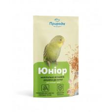 Витамины для попугаев Юниор 20гр