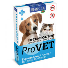 Инсектостоп ProVET 1уп.(6 пипеток*0,8мл) для взр.собак и кошек (инсектоакарицид)