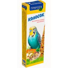 Корм и лакомство для волнистых попугаев Колосок Мультивитамин Корм 140г