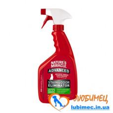 Устранитель пятен и запахов с усиленной формулой д/кошек,спрей 8in1, 946 ml ЛИМОН