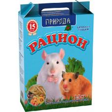Корм Рацион для мелких грызунов 1,5кг