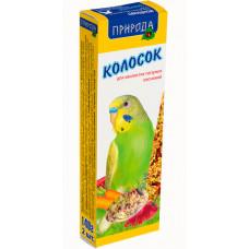 Колосок для попугая овощной 140г