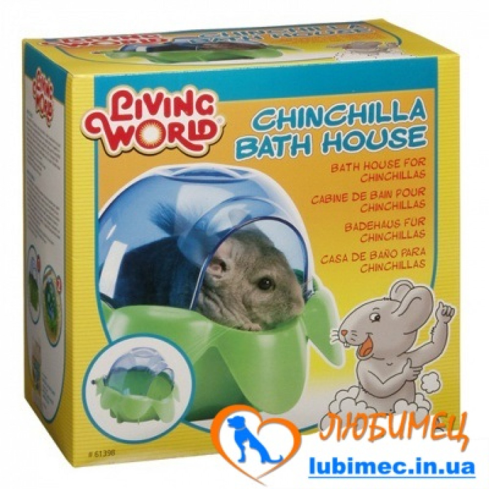 Hagen Living World Chinchilla Bath House Купалка для шиншилл