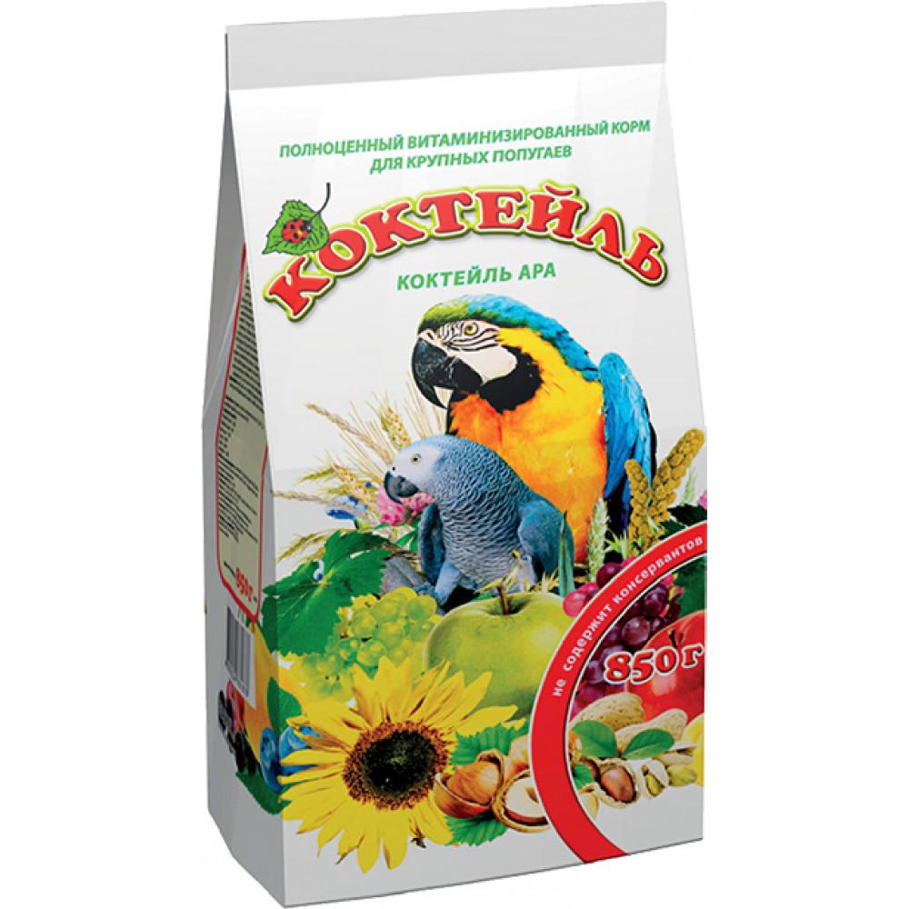 Корм Коктейль для попугая Ара 850гр Флекса
